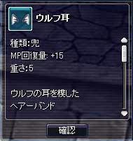 xesc541.jpg