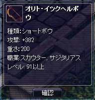 xesc543.jpg