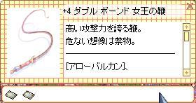 a7c5ed80.jpeg