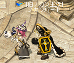 AS2009070301232702.png