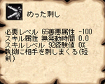 0506364f.png