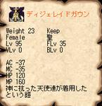 8cf7fa8d.png