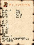 427e3f16.png