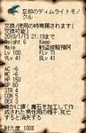 696a8cdf.png