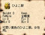 f53128fa.png