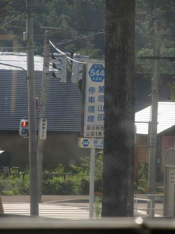 道央駅巡り乗り鉄2015(その1:旭川→富良野→新得)|切符、食、時々 ...