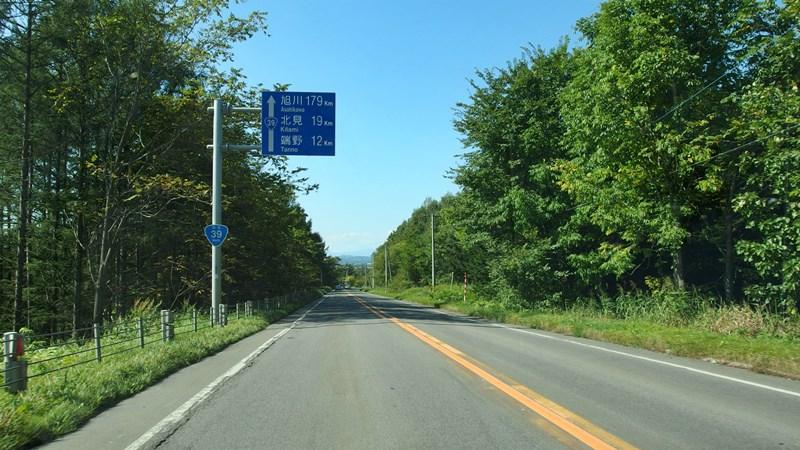 国道39号@北海道美幌町 切符、食、時々長旅。@忍者ブログ