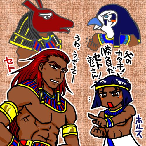 アステカ漫画 エジプト神話漫画「砂漠の神セトさん」1~セトVSホルス
