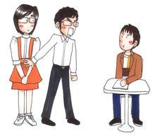 竹中直人の大人の笑い〜東京03SP|ヘタのヨコズキ