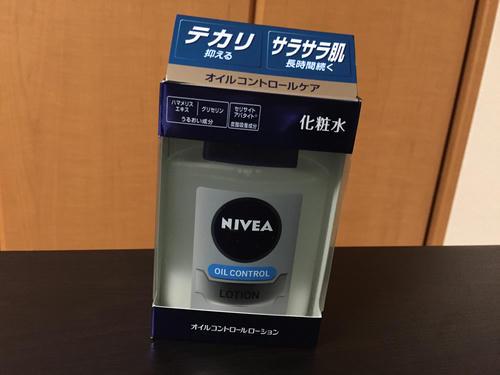 ニベア 化粧水